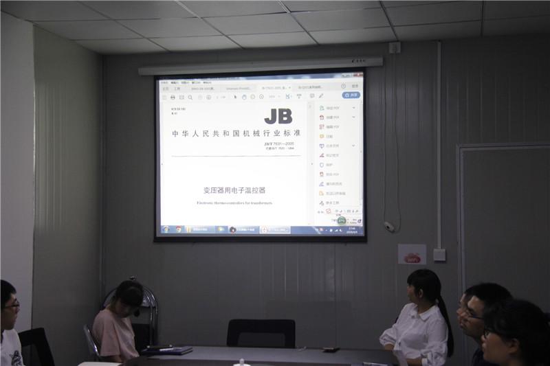 福州英诺科技干式变压器温控器产品原理企业培训会议总结