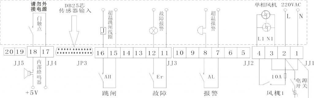 BWD-3kR温控器端子接线图