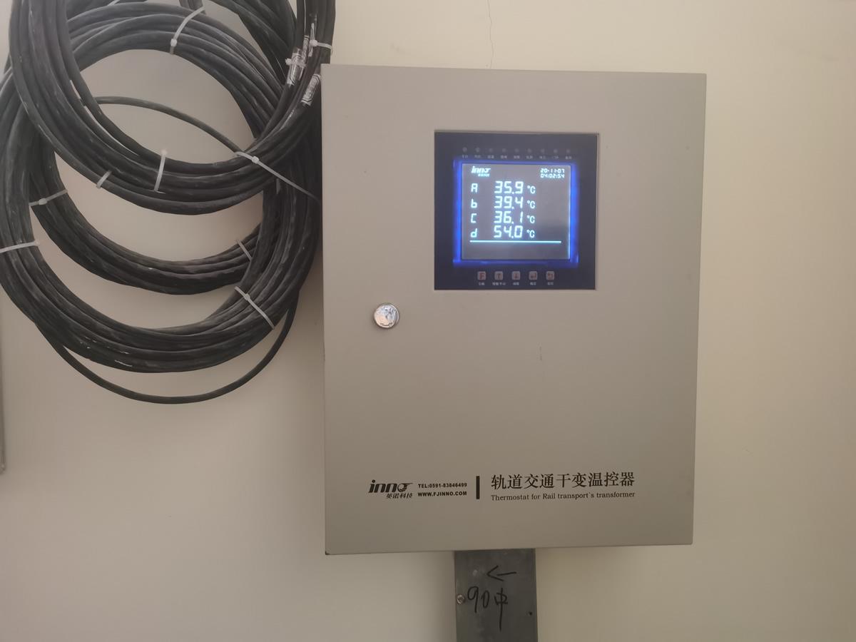 深圳地铁轨道交通4号线干式变压器温控器