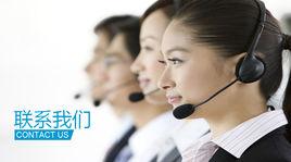 福州英诺电子科技有限公司联系电话
