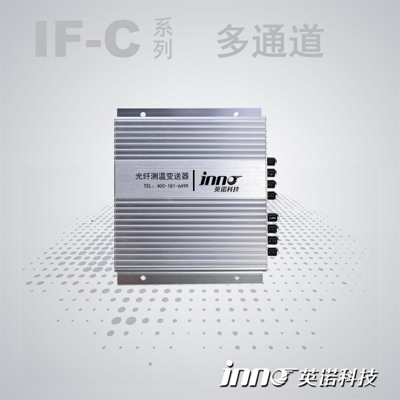 9-12通道荧光光纤测温
