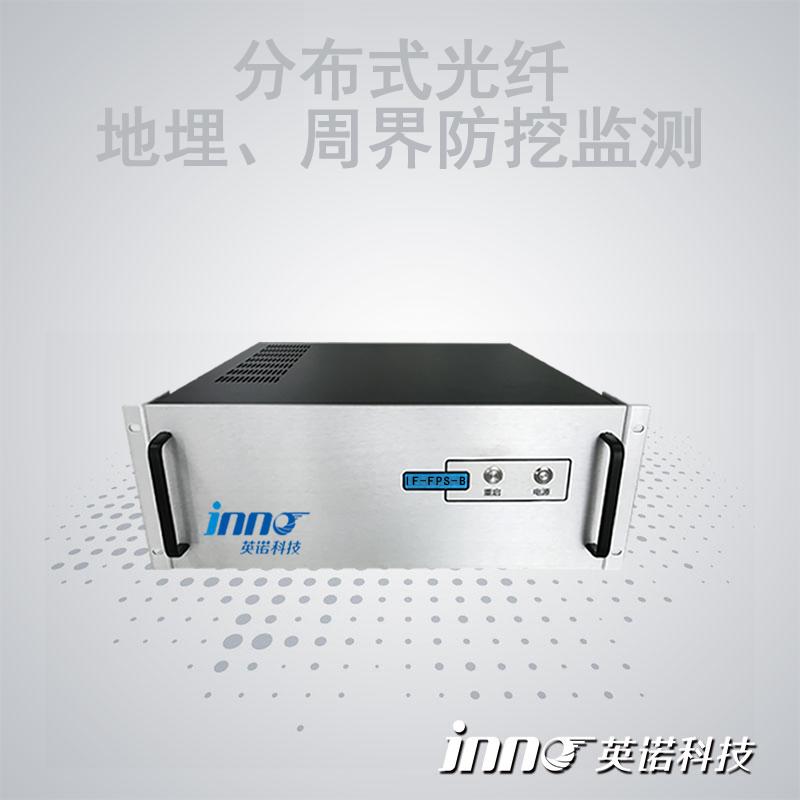 分布式光纤周界防开挖监测系统