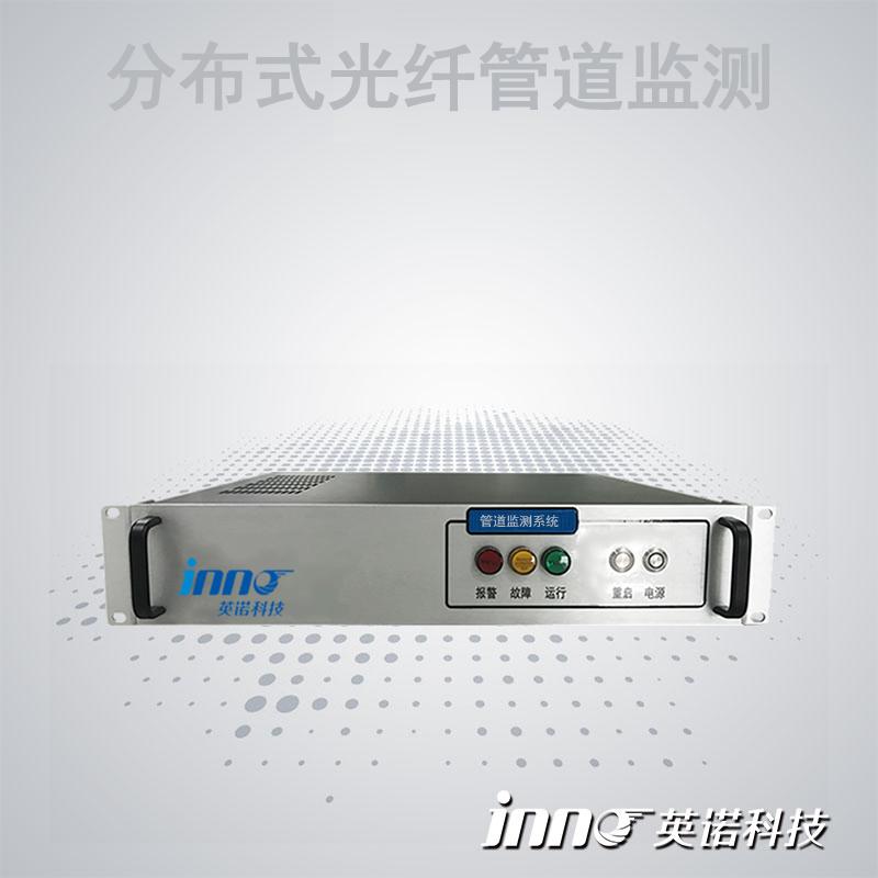分布式光纤管道泄漏监测系统