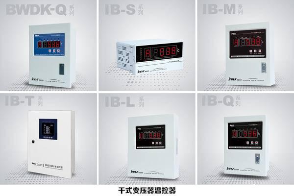 励磁变压器温控器解决方案