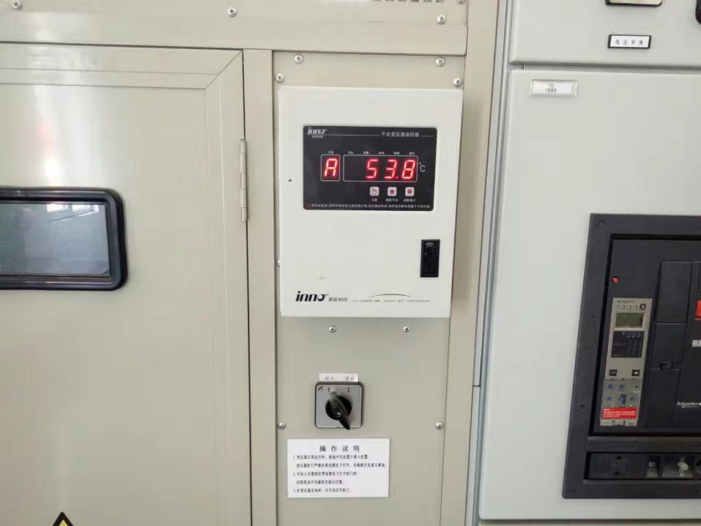 干式变压器温控器