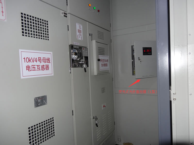 干式变压器光纤测温