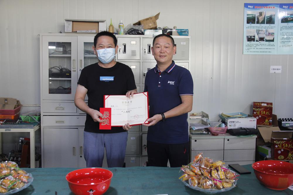 福州英诺科技中秋博饼活动暨十周年征文颁奖仪式举行